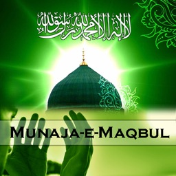 Munajat-e-Maqbul Friday Duas