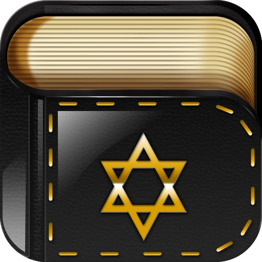 The Torah Bible Pentateuch