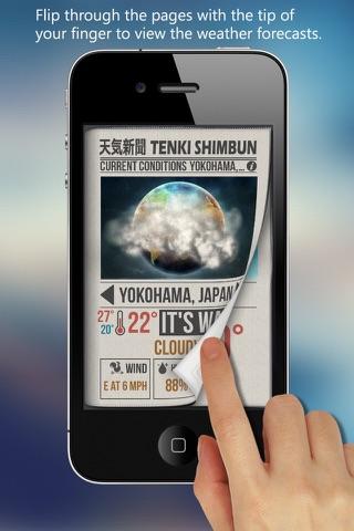 天気新聞+ screenshot1