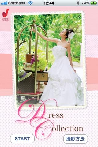 ドレス着せ替えカメラ-Dress Collectionスクリーンショット1