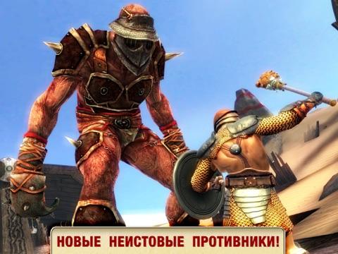 Скачать Blood & Glory 2: Legend