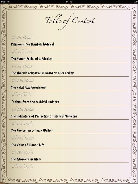 Arba'een for iPad