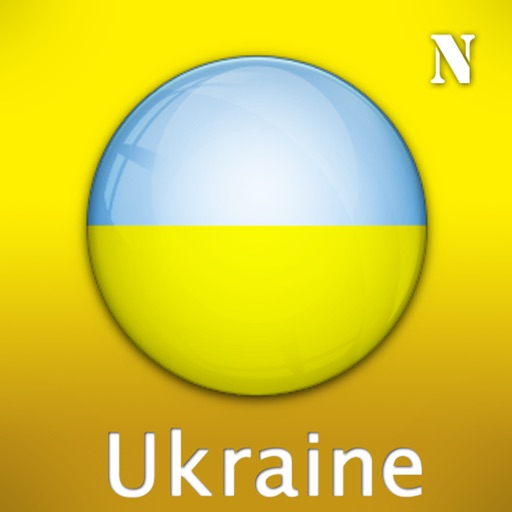 Ukraine Travelpedia