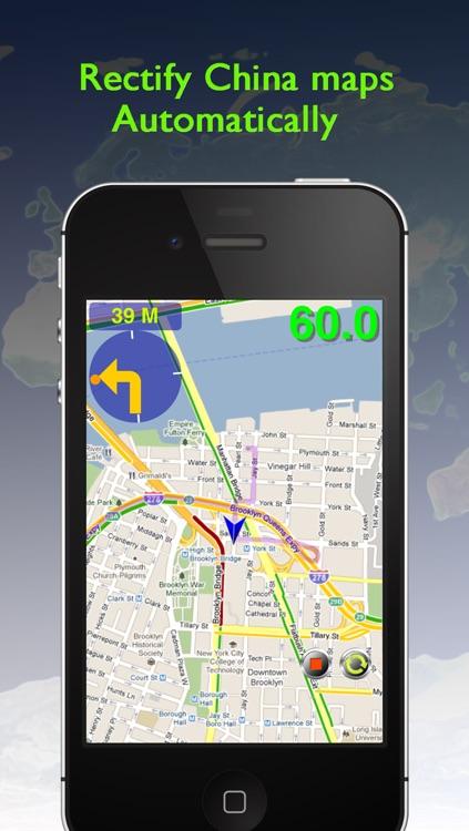 Global Navigator Pro - Best outdoor offline map and navigation screenshot-3