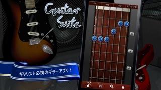 Guitar Suite 無料 - メトロノーム, デジタルチューナー,コードのスクリーンショット1