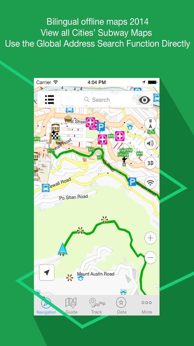 比利時離線地圖屏幕截圖5
