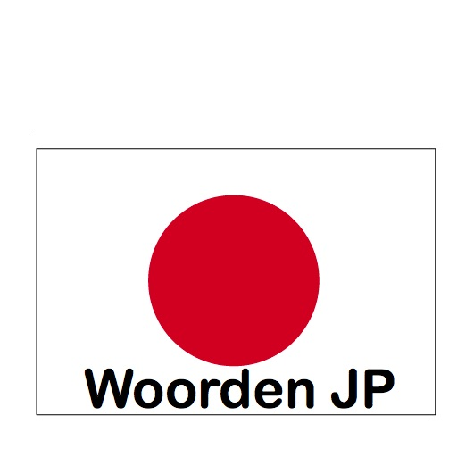 Woorden JP Japanese Course icon
