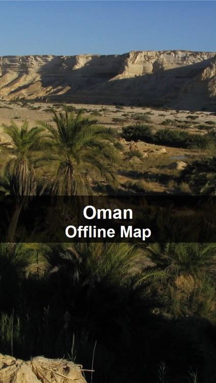 Offline Oman Map - World Offline Maps