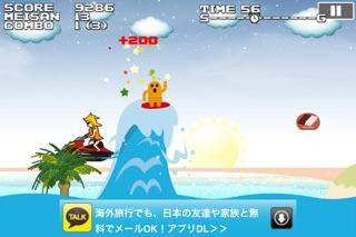 HANIWA SURF in MIYAZAKI #47appのスクリーンショット1