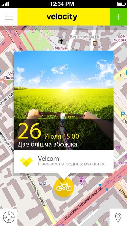 velocity screenshot-3