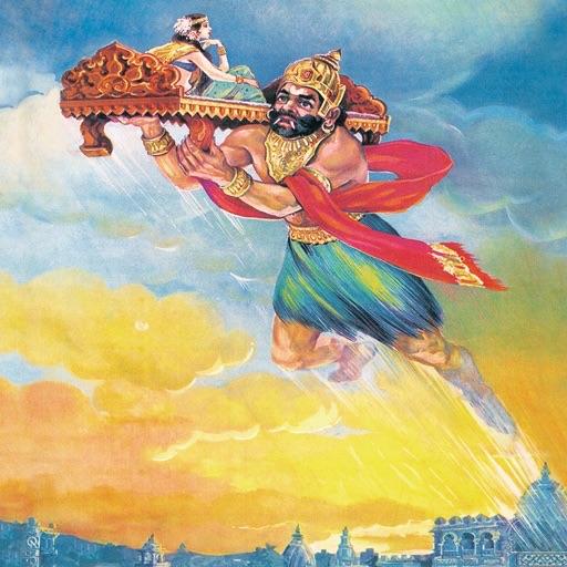 Ghatotkacha - The Story Of Son Of Bheema - Amar Chitrakatha Comics