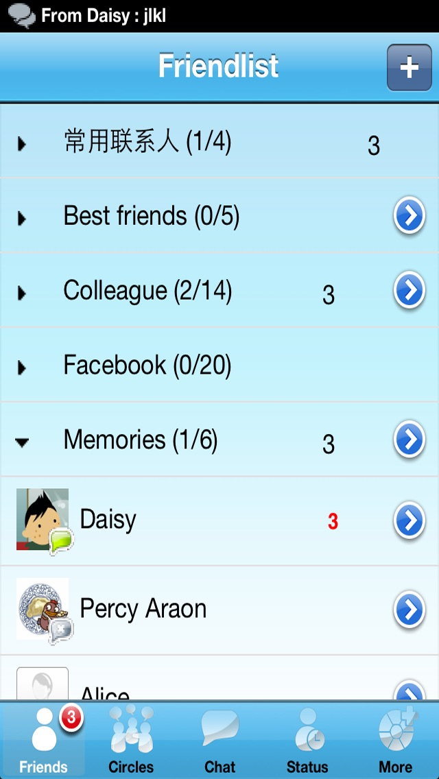Live Messenger Pro Screenshot 2