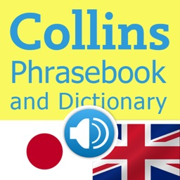 Collins Japanese<->English Phrasebook & Dictionary with Audio