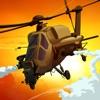 ヘリコプター:危険でパイロット ヘリ、レース、戦いと飛行で最高の新しいゲーム 空を飛んで、撮影、戦う。世界大戦はここに ある