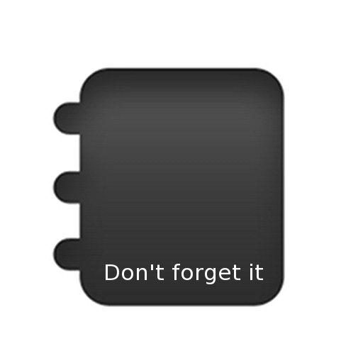 Не забывайте - блокнот