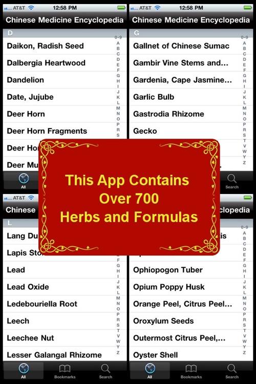Chinese Medicine Encyclopedia screenshot-3