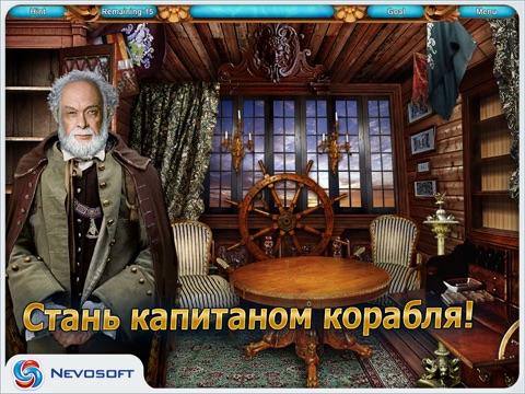 Легенды Пиратов 2 HD Lite для iPad