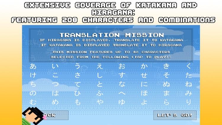 Hiragana Pixel Party screenshot-3