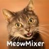 ニャーニャー-猫ゲーム-MeowMixer