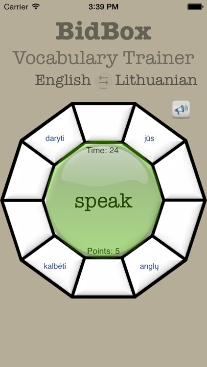 Vocabulary Trainer: English - Lithuanian