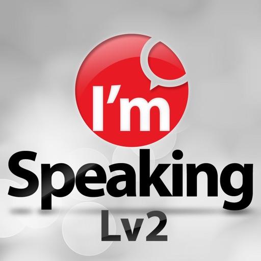 I'm Speaking Level 2 -대화 이어가기