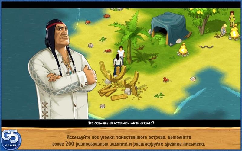 Остров: Затерянные в океане™ (Полная версия) скриншот программы 2
