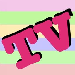 我愛看電視 Free (台灣版)