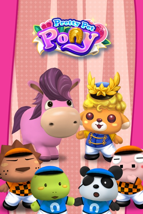 Pretty Pet™ Pony screenshot-0