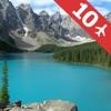 カナダの観光地ベスト10ー最高の観光地を紹介するトラベルガイド カナダへ行こう!