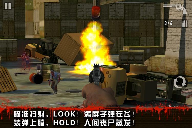 杀手: 僵尸之城 screenshot-3