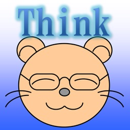 Let's Think about Thinking Ability