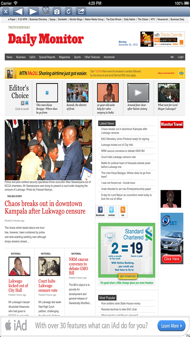 Uganda News. screenshot two