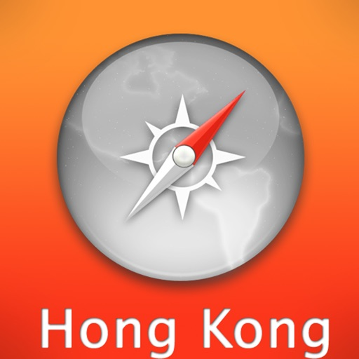 Hong Kong Travel Map icon