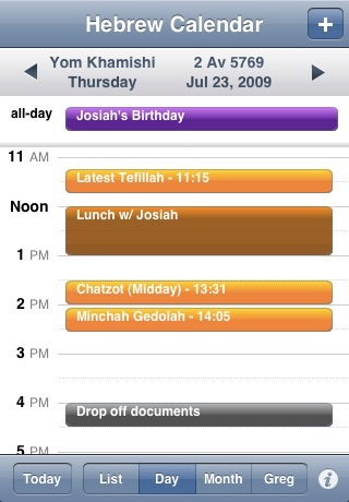 Hebrew Calendar screenshot-2
