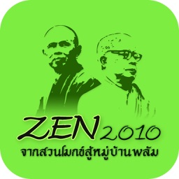 Zen 2010