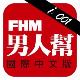 男人幫國際中文版FHM TAIWAN 2011 Jan.