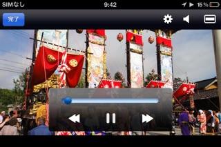 SegClip 2のスクリーンショット4