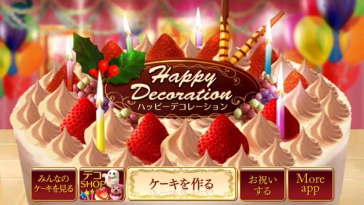 Happy Decoration screenshot-2