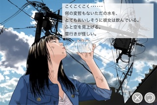 [地震から] 彼女を守る51の方法 screenshot1