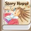 [英和対訳] ガリバー旅行記 - 英語で読む世界の名作 Story House