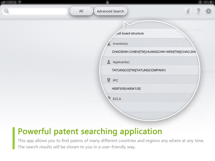 Patent Search for iPad