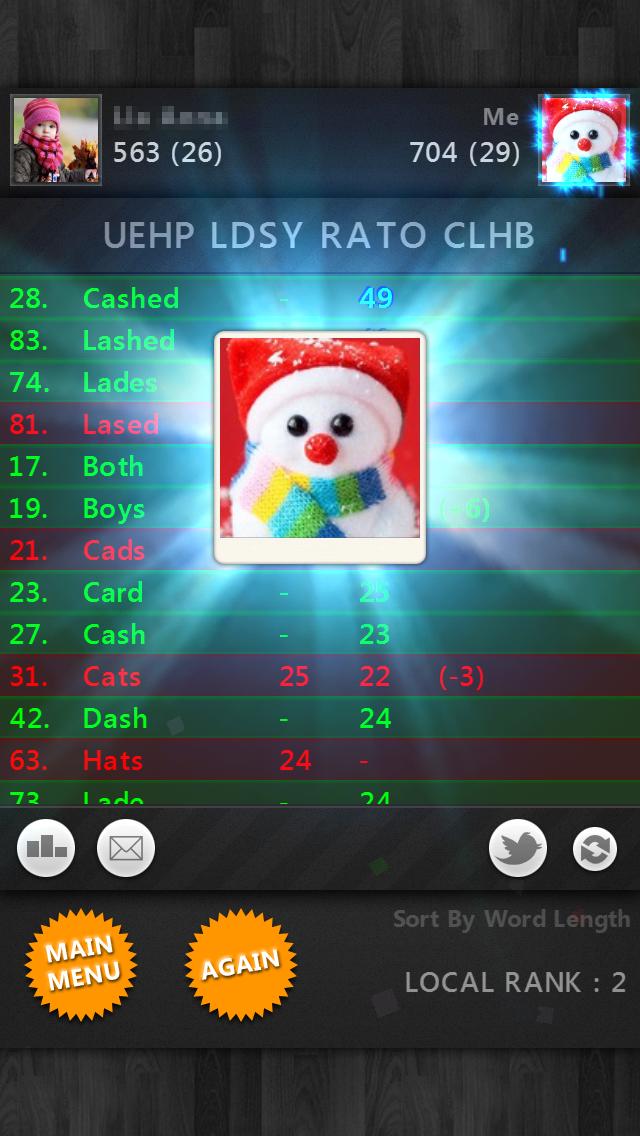 iLinkWord FREE screenshot two
