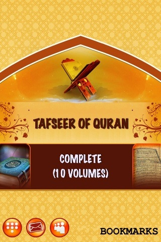Full Quran Commentary (Tafsir ul Quran) - Complete Set with all the Volumes ( Islam Quran Hadith - Ramadan Islamic Apps )
