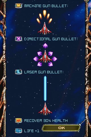 Super Laser Lite screenshot-4