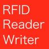 RFID Reader/Writer