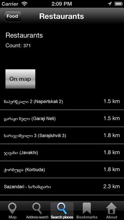 Offline Map Georgia: City Navigator Maps screenshot-4