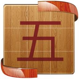 Sudoku with Chinese Symbols