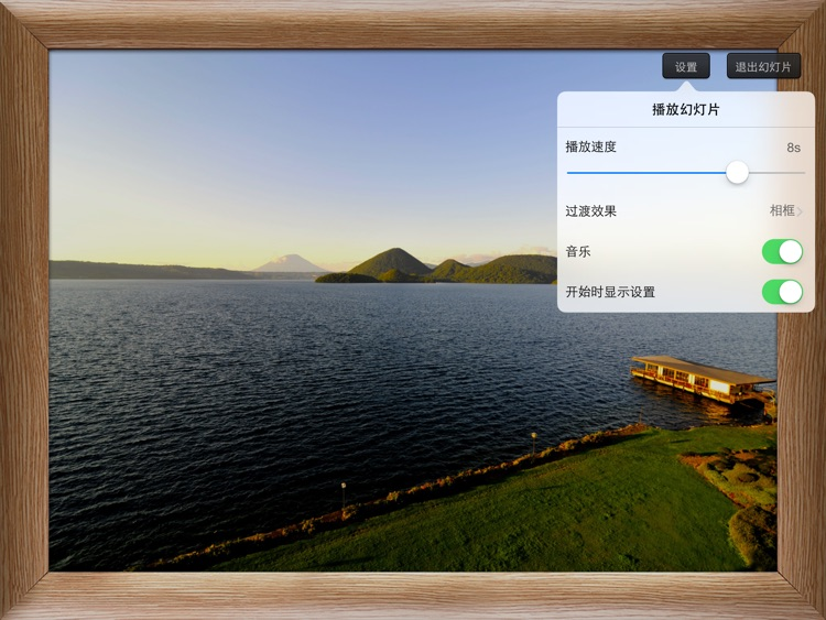 Qzone HD screenshot-4