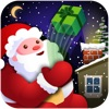 Slingin' Santa: Christmas Toss