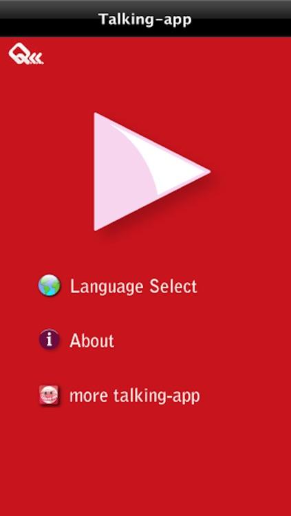 Chicken Licken - Kung Fu Chinese (Bilingual Story Time) QLL talking-app screenshot-3